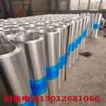 阿勒泰管道包装铝皮现货厂家