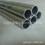长期供应7075合金铝管
