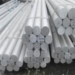 6082铝棒生产厂家益多销售铝棒
