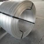 脱氧铝杆 电缆用铝线 铝杆价格