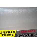 进口热处理强化AlMgSi1铝板