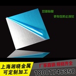高硬度2219铝板 2219铝材探伤检测