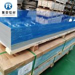 铝板 铝蜂窝板 铝合金板 3003铝板