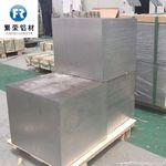 供应保温铝板 2A12铝板 6082铝板