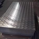 现货压花铝板 1060花纹铝板