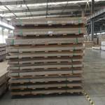生产3003防锈铝板