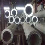 铝管厂家 挤压铝管 定做