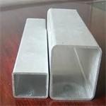 供应铝方管 6061铝方管 加工定制