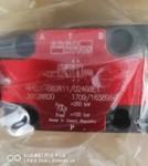 雅歌辉托斯比例阀PRM2-063Z11