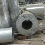 铝管 厚壁铝管 生产厂家