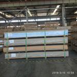 铝板 彩色铝板  中厚2024铝板