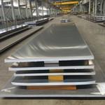 5052铝板 厂家