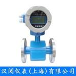 HEL系列常温型电磁流量计厂家
