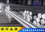 6061铝管折弯有什么要求
