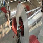 铝圆片 1060铝圆片 铝板