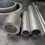 防锈防滑彩涂聚酯涂层铝卷