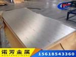 铝棒2A12品质