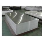 防锈防潮耐腐蚀铝板铝卷 合金3003