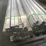 2A12铝棒 铝合金排 铝合金方棒