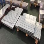 销售O态穿孔5052防滑花纹铝板