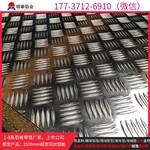 3004花纹铝板厂家-一条筋花纹铝板