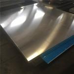 3003 o态铝板 菱形型花纹铝板