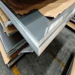 防锈合金铝板1060墙体管道保温