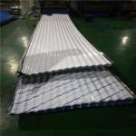 铝镁硅合金铝板 汽车模具花纹铝板