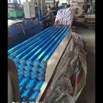 瓦楞铝板.波纹铝板.压型铝板.铝瓦