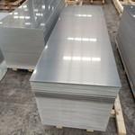 加工生产防锈铝板 3003防锈铝板