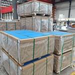 深冲铝板 冲孔铝板 加工零售