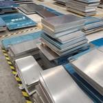 生产销售 3003防锈铝板 厚铝板