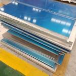 铝单板 厚铝板 宽铝板 支持定制