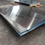 铝板 6061铝板 6063铝板 6系铝板