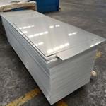现货供应 5A06/5754/5052/铝板
