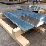铝板 7075铝板 7A04铝板 7系铝板