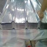 天水3003瓦楞铝板-3003铝瓦价格