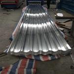 张家口瓦楞铝板,压型铝板铝皮,铝瓦,瓦楞铝板厂