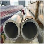 3003铝方管 合金铝管 铝合金管