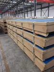 7075铝板/高硬铝板现货合金铝板