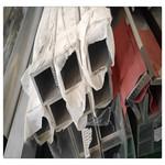 散热器型材 阳光房型材 家具型材