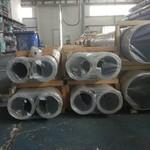 生产销售挤压铝管 6063/6061/铝管