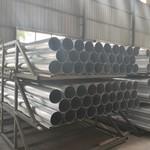 销售 挤压铝管 无缝铝管 工业铝管