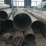 大口径铝管 薄厚壁铝管 按需定制