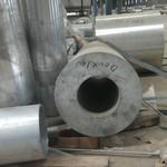 供应 大口径铝管 厚壁铝管 切割零售