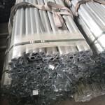 生产加工 挤压铝管 1060铝管