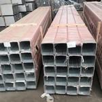 销售 合金铝管 7075铝管 7A04铝管