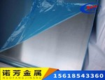 国标耐腐蚀1050纯铝线