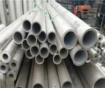 厚壁铝管 300*12无缝铝管