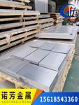 2A12铝板是什么材质